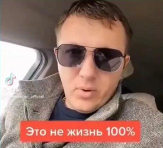Илья Яббаров пытается прорваться обратно на проект
