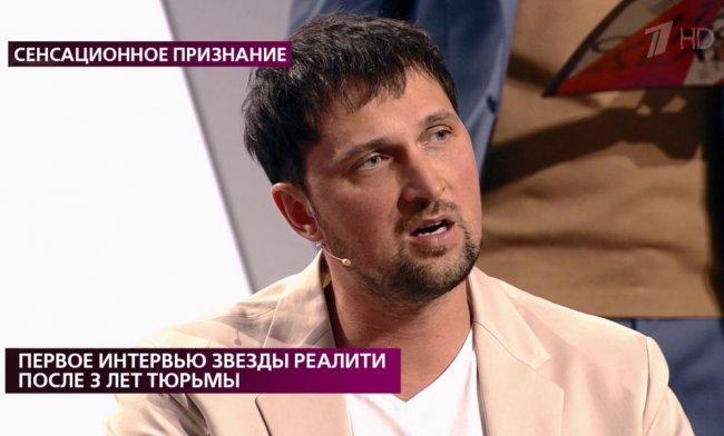 Зачем Сергея Сичкаря и Александру Скородумову показывать на Первом канале
