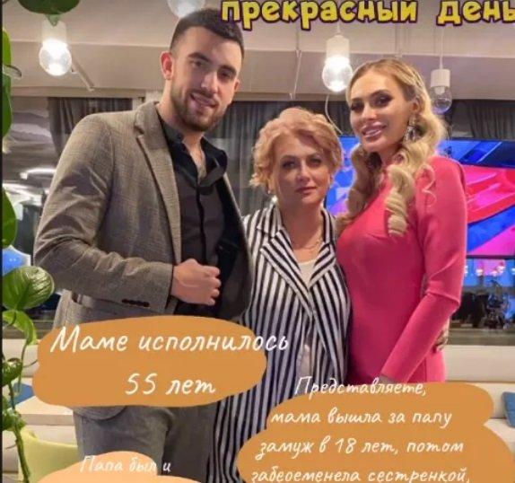 Мама Юли Жуковой пожелала всем такого мужа, как Игорь Григорьев