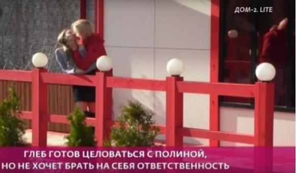 Глеб Малмыгин бросил вторую девушку перед голосованием