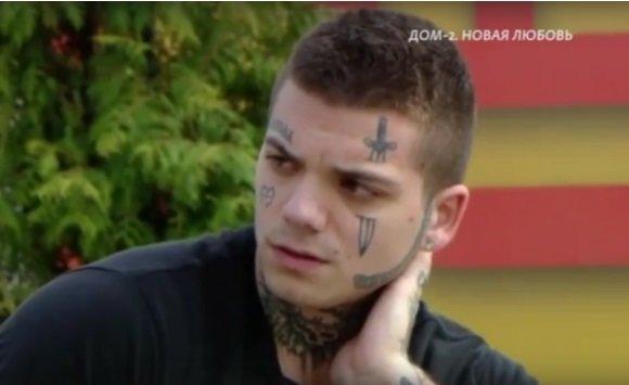 Илья Семин поругался с Татьяной Владимировной