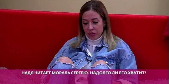 Надя Ермакова уже разочаровалась в своем избраннике