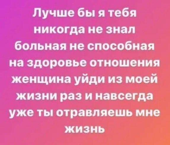 Алена Савкина и Илья Семин расстались, но им не верят
