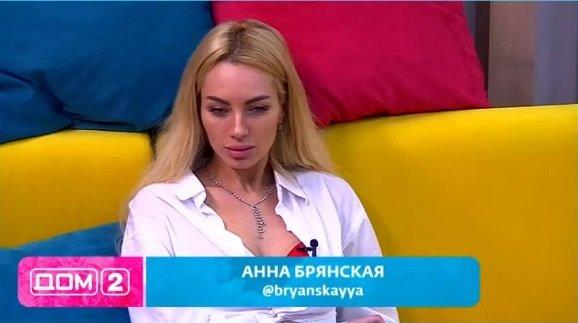 Алексей Адеев хочет детей от Ани Брянской