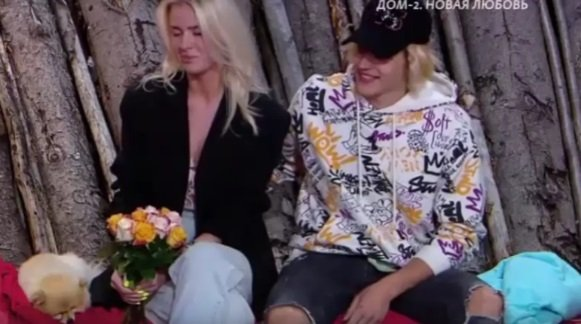 Наталья Роинашвили и Кристина Лясковец делят Глеба Малмыгина