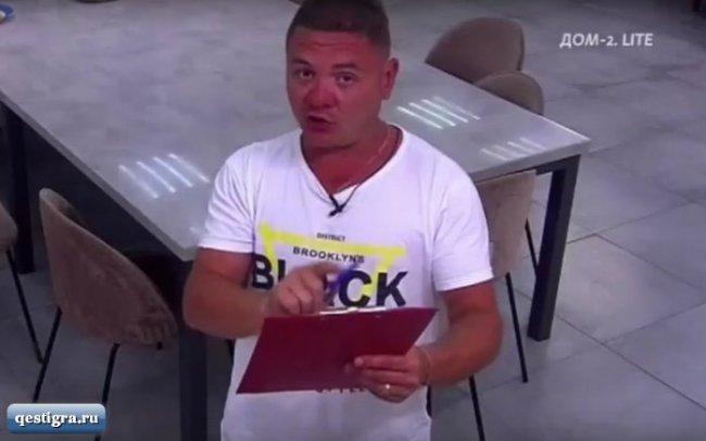 Зрители считают, что Алексей Иванов постоянно обманывает