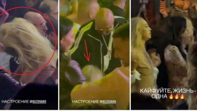 Ольга Бузова оправдалась за непристойные танцы на концерте