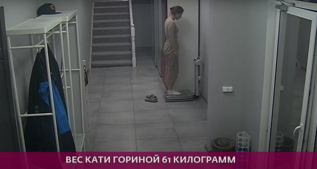 Горина заключила спор с Ермаковой